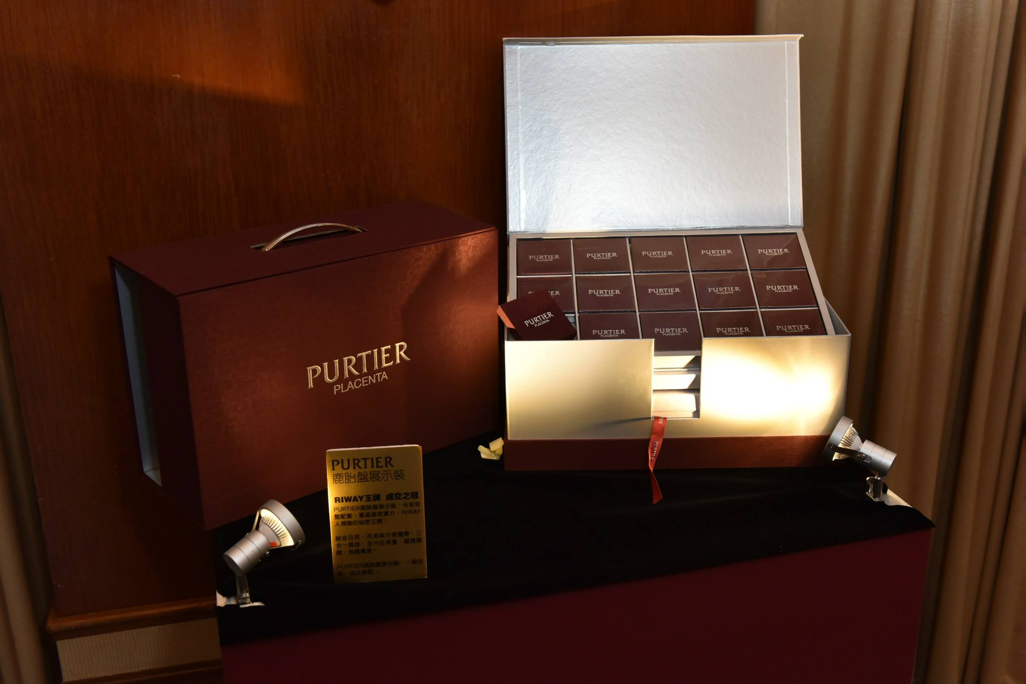 Purtier Exhibition Limited Edition